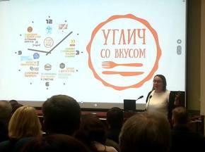 d66d5be3b807b530f6d3ad7faaf50d0e - Продвижение малых исторических городов обсудили на конференции по проблемам регионального брендинга