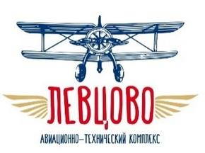05267e4b589ea680925943ee1a625374 - На аэродроме Левцово под Ярославлем пройдет первый в регионе профессиональный съезд караванеров