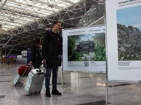 63eaca814c9683292d61babc0efa9d46 - В аэропорту Внуково открылась фотовыставка «Путешествуйте дома. Весна»
