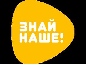 746af09775561a3a6ec7158c378ae580 - Геннадий Шаталов выступит на вебинаре в рамках выставки «Знай наше: лето 2019»