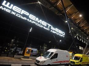 0b5b0620ea599c45d7003903d1b64123 - Опубликован список выживших и госпитализированных пассажиров рейса SU 1492