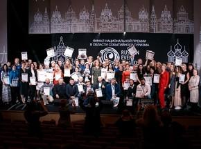 69d4194776c8090bece338ef13d5be4e - Дан старт Национальной премии Russian Event Awards 2019