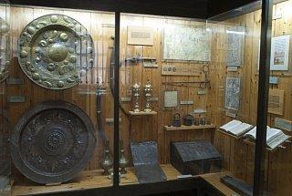 Istoriya Novgoroda i Novgorodskoy zemli s drevneyshikh vremen do XVII v.  2 - Великий Новгород