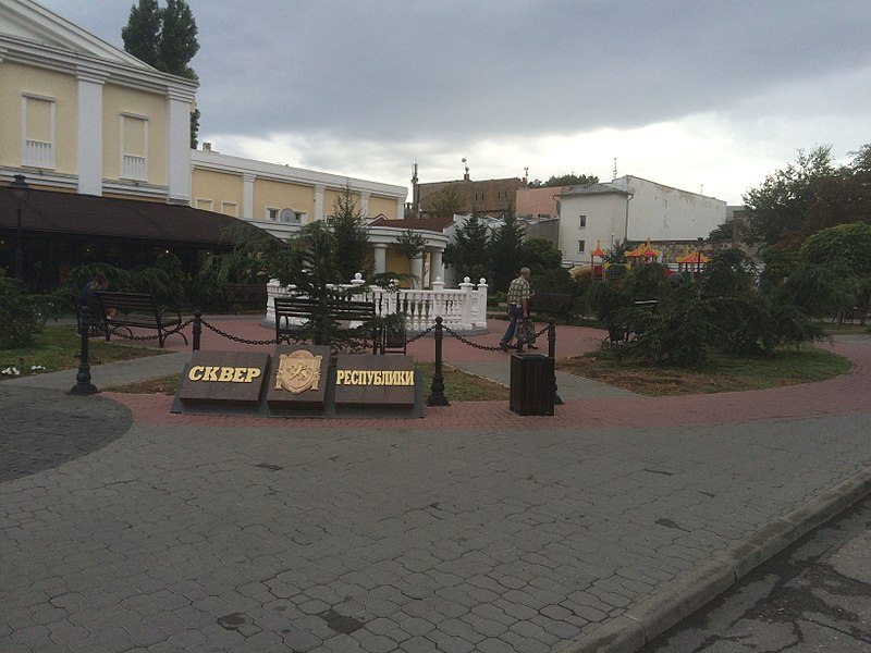1 12 - Отдых в Симферополе от А до Я
