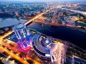 71fc1e2c0b0c9028c309309a9383e875 - Екатеринбург готовится принять участников и гостей Дня MICE на Урале