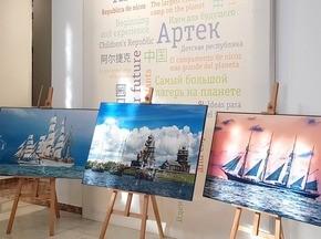 ae407100f9d5bdf771e8176af3175f56 - «Аристократы морей» прибыли в «Артек»