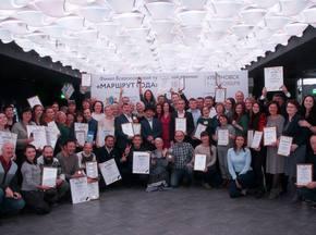 2bad010f3afa4d6d7e241d6629d69565 - До 9.09 продлен прием заявок Всероссийской туристской премии «Маршрут года» Сибирь и Дальний Восток