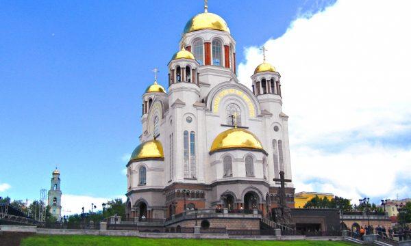 8b758fe7c98a1a77c6224e0555323e6e 600x360 - «Екатеринбург, Тобольск, Тюмень привлекательны для туристов своим драматизмом, а история остальных, за исключением Санкт-Петербурга, связана с царской семьёй»