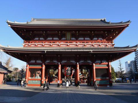 imperatorskij dvorecz 2 1024x683 1 480x360 - Путешествие в Токио