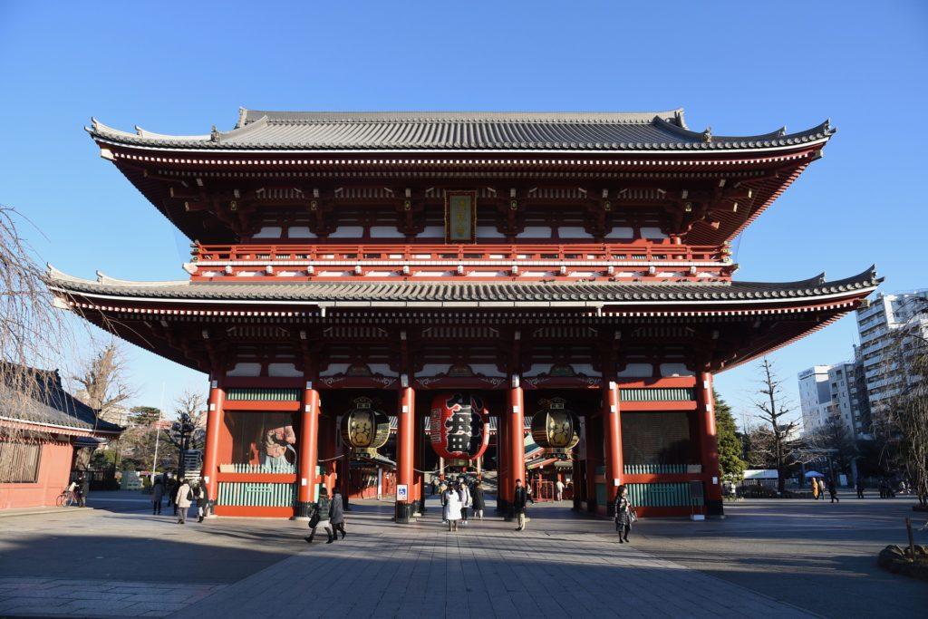 imperatorskij dvorecz 2 1024x683 1 - Путешествие в Токио