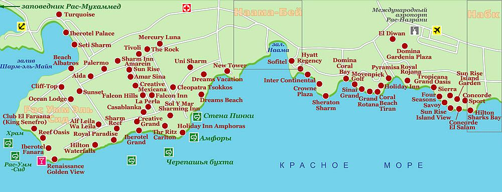 karta sharm el shejkha na russkom yazyke - Карта отелей