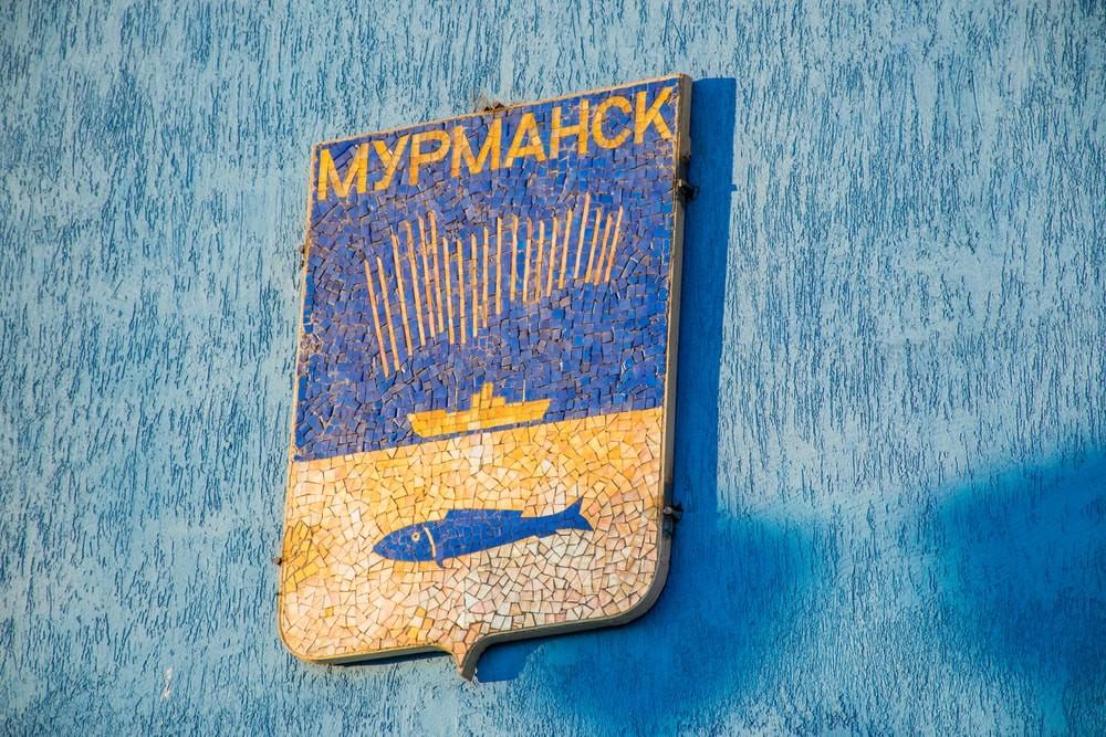Depositphotos 309651964 s 2019 min - Мурманск, Териберка, Хибины: как спланировать путешествие на Кольский полуостров?