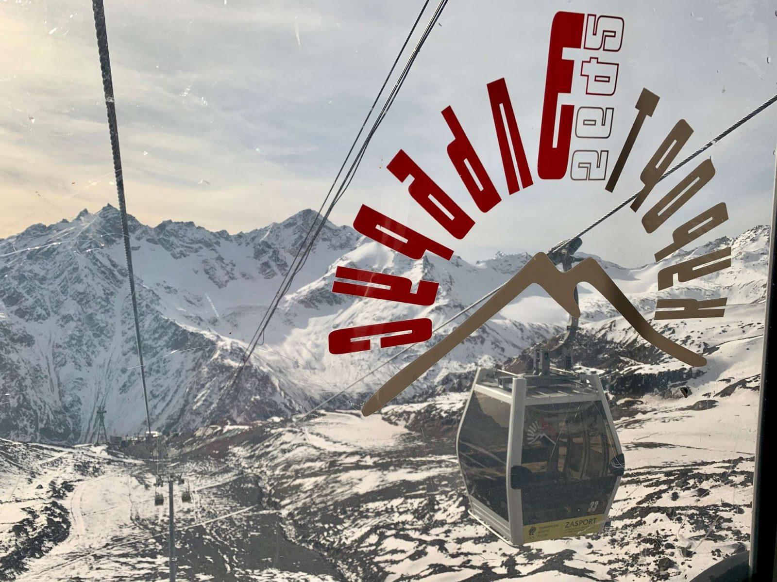 Trekking v prielbrusye 29 1585313618 - Акварель Кавказских гор Треккинг на юге Приэльбрусья