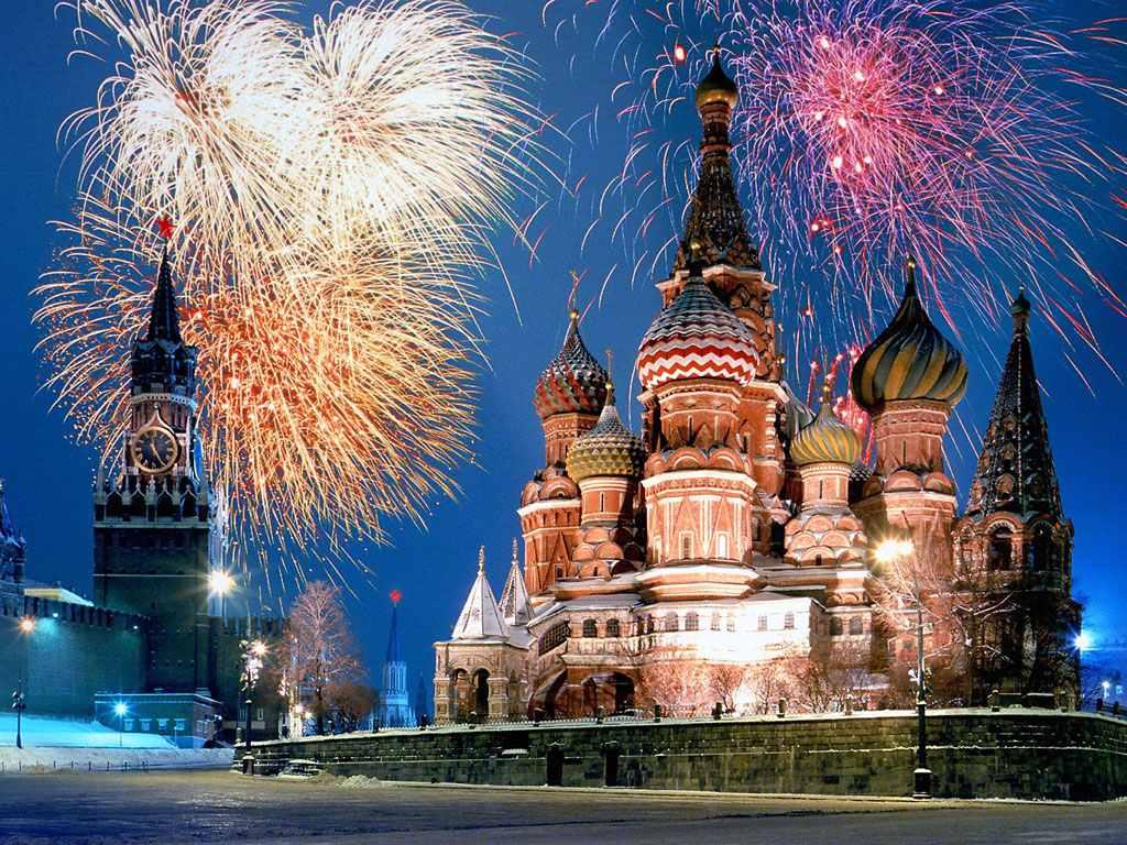 16 2 - Новогодние каникулы 2021